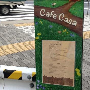 交差点の看板、カフェカサ、渋谷の神宮前、東京 intersection signboard - cafe casa, jingu-mae, shibuya