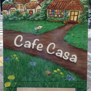 交差点の看板、ディテール、カフェカサ、渋谷の神宮前、東京intersection signboard detail - cafe casa, jingu-mae, shibuya