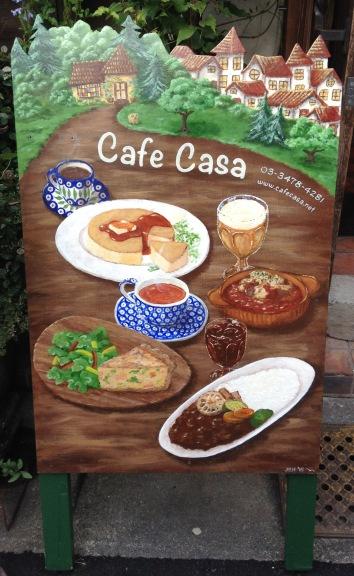 店の看板、カフェカサ、渋谷の神宮前、東京 shop sign - cafe casa - jingu-mae, shibuya