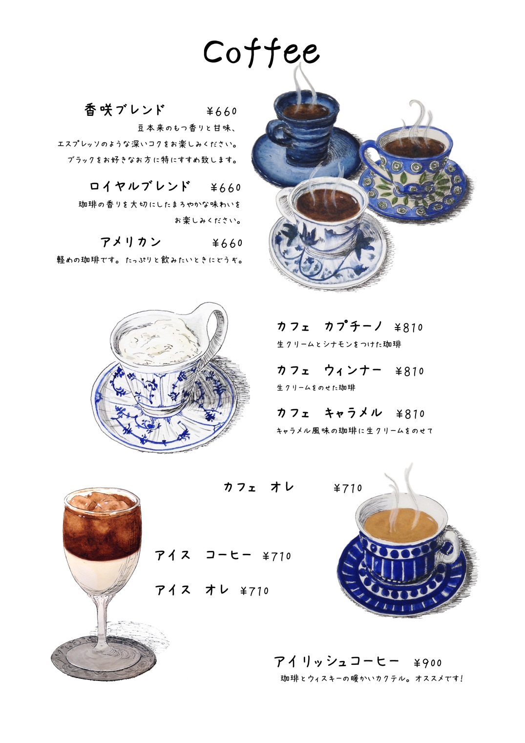 coffee-menu-page